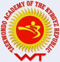 Official website of the Taekwondo WT Academy of the Kyrgyz Republic