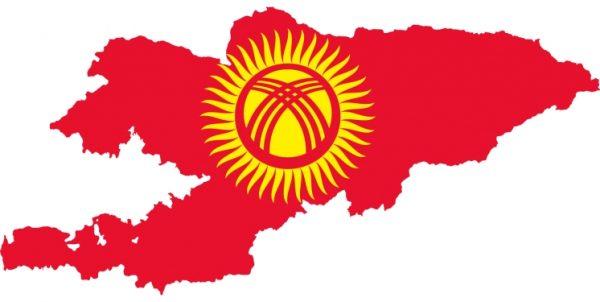 О Кыргызстане