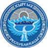 Государственное агентство по делам молодежи, физической культуры и спорта при ПКР