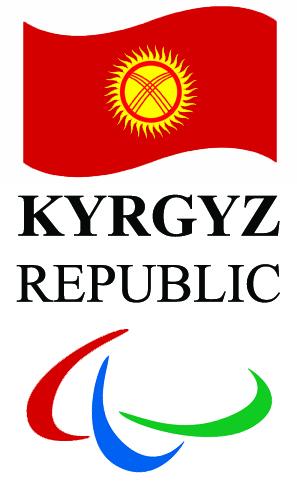 Национальный Паралимпийский Комитет КР