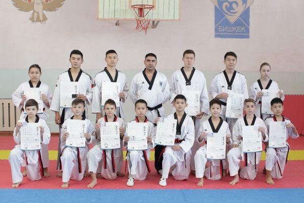 "Presentation of Certificates for international black belts from the World Taekwondo Academy ""Kukkiwon"""