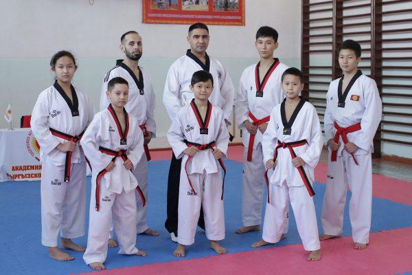 International Black Belt Exam